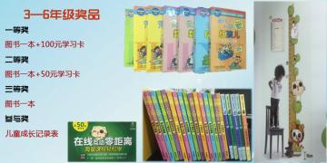 【小学数学大爆炸】小明杯数学竞赛(第五期)