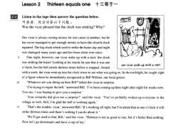 【新概念学习计划】B3L02——Thirteen equals one