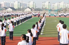 南通市通州区通海中学举行校园足球大课间暨校园足球联赛开幕式