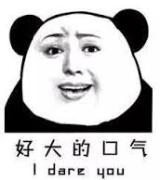 魔都高端餐饮泡妞撩汉指南(引子)