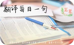 【翻译每日一句002】たまには手紙を書きなさい、親が心配しないですむように