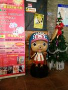 上海之行——松江万达广场海贼王餐厅(四)