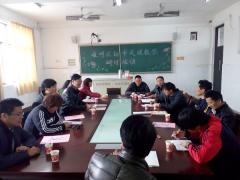 南通:通州区举行初中校园足球教学研讨活动