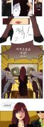 【Naver 漫畫】당신만 몰라!- 여자여 본모습을 숨겨라 3 (2016-04-27)
