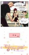 【Naver 漫畫】당신만 몰라!- 여자여 본모습을 숨겨라 2 (2016-04-20)