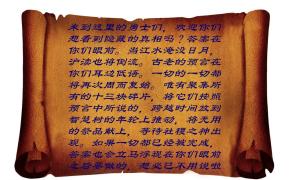"""社团开幕大典回顾——""""密码""""答案公布"""