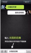 <韩剧推荐>请收藏,<太阳的后裔>全集高清下载