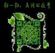 【Jtest每日一题006】山田さんは(   )思考で、何でもいい方に考える。