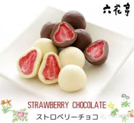 日本最坑爹以及真正值得买的18款零食!