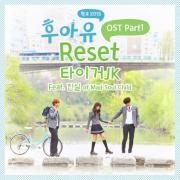 """求各位大神教教我吧,""""Reset""""很好听的,是学校2015的插曲。"""
