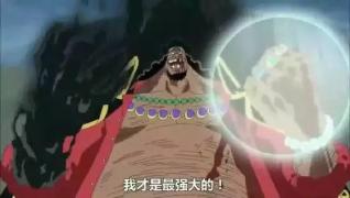 如果这些人做海贼王主角,海贼王该如何取名?