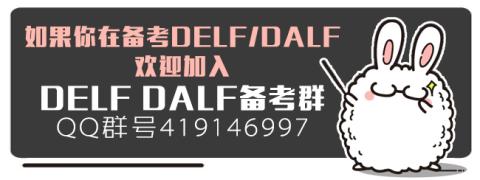【PDF+MP3下载】珍贵资源再来一发 DELF B1 Activites 200