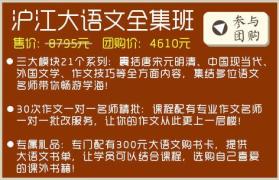 【最强合集必看贴】蔡朝阳为小学生推荐的阅读书单+电子书下载