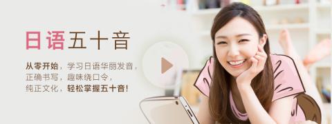 日语口语学习攻略(持续更新,欢迎收藏。)