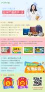 【528网校节】沪江中小幼老学员福利升级啦!!!