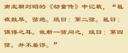 【大语文暑期文字分享】❤8月19日|小宝老师❤蔡文姬——被曹操拯救的才女