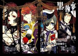 【调查兵团】日语入门——黑执事马戏团篇