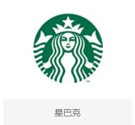 选出你心中最爱的咖啡品牌,并注明原因!!