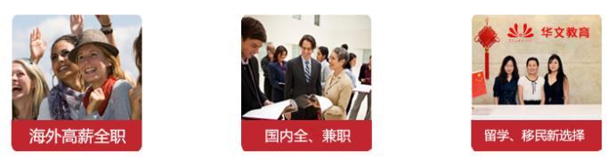 国际汉语教师讨论帖