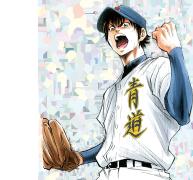 【漫画分享】钻石王牌(ダイヤのA)【生肉】【自压mobi】【DL】