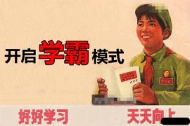 【英语四级】 身轻体软易推倒(2)