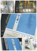 【已结束】【大牌驾到!】1月30日第1场:大牌名师郭华粹-空降CCTalk为您解读徐志摩!