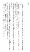 【福利】【原版小说】川端康成『雪国』