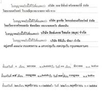 泰语小伙伴,需要你们的帮助