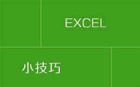Excel小技巧 | 55 余数函数