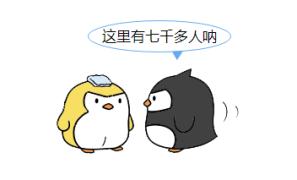 【中高考应援站】基金温暖助力中高考