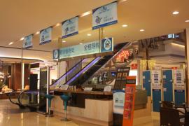 【杂货铺子】阿牧正式回归~~~第一辑........购物中心