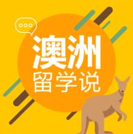 易申网-DIY留学