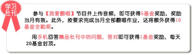 【我爱翻唱】第61期——Sugar(红色是夏天的代表色吗?)