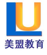 上海SAT暑假班-上海美盟SAT暑假班七月班名额又剩不多报名从速