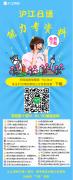吐血整理日语能力考N1/N2/N3超全备考资料(含词汇、语法、听力、阅读、备考经验等)