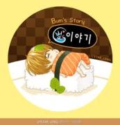 寿司棒棒哒