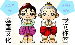 """【泰国文化】有""""饮料大王""""之称的是哪种饮料"""