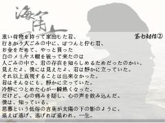 ☀初声早早读☀<904> 海角七号 ♪爱海贼的喵