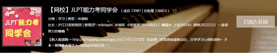 【新人指南】网校同学会科普大讲堂!