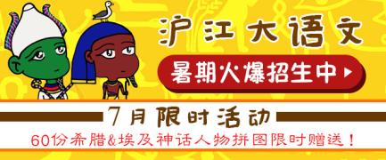 儿童中国文化经典导读MP3