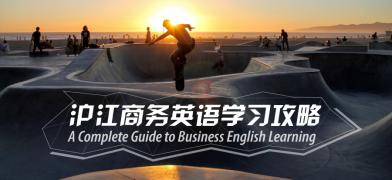 玩转双语职场!商务优发娱乐官网学习全攻略
