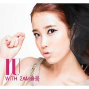 【第4期】IU&슬옹--잔소리