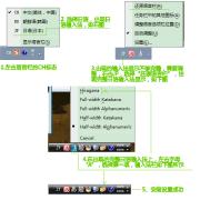 【沪江网校】【工具.其他】如何安装日语输入法(win 7 系统)