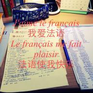 时间潮-记录语言学习每一天