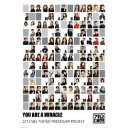 【第6期】2013 SBS 가요대전-You Are Miracle