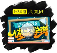 """【20160709大语文学员直播】 """"词类补遗""""课后作业——我会唱宋词!"""