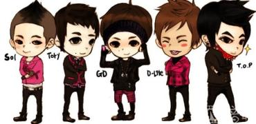 【跟Bigbang快乐学韩语】第5期