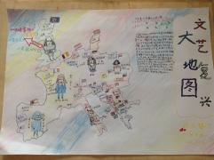【沪江小学部◆大语文作业汇总】把孩子们的认真样子记录下来(不断更新中)