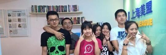 SAT培训哪家好在上海?-美盟SAT2016年10月SAT考前冲刺班时间是什么时候?