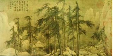 中国名画·金代篇—风雪杉松图(李山)